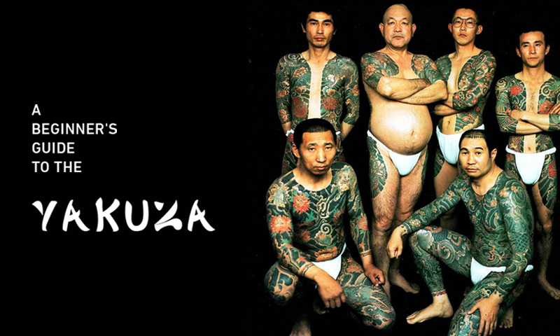 Internet Culture Libros A Beginner's Guide To The Yakuza | Highsnobiety