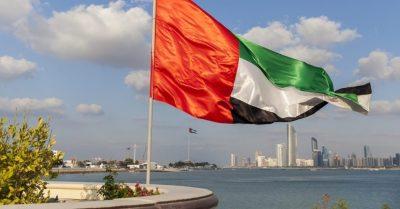UAE Holidays 2019: A Full List of All Public Holidays | insydo