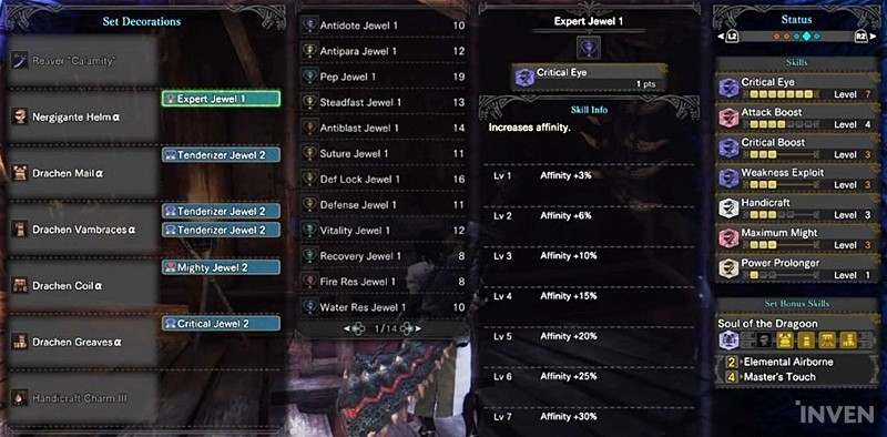 Monster Hunter World The Most-Used Weapon in the Game! Monster