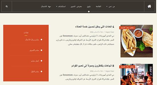 JA Restaurant - Responsive Restaurant Joomla template Joomla - a la carte menu template