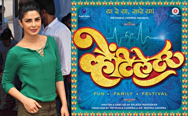 Priyanka's Marathi production to premiere at Mumbai film fest