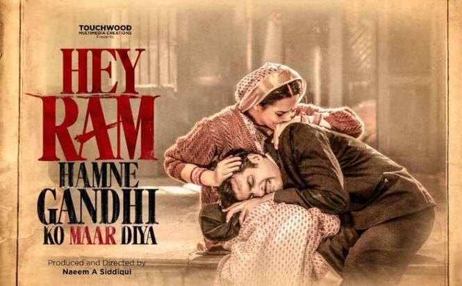 Hey Ram Hamne Gandhi Ko maar Diya Movie Review
