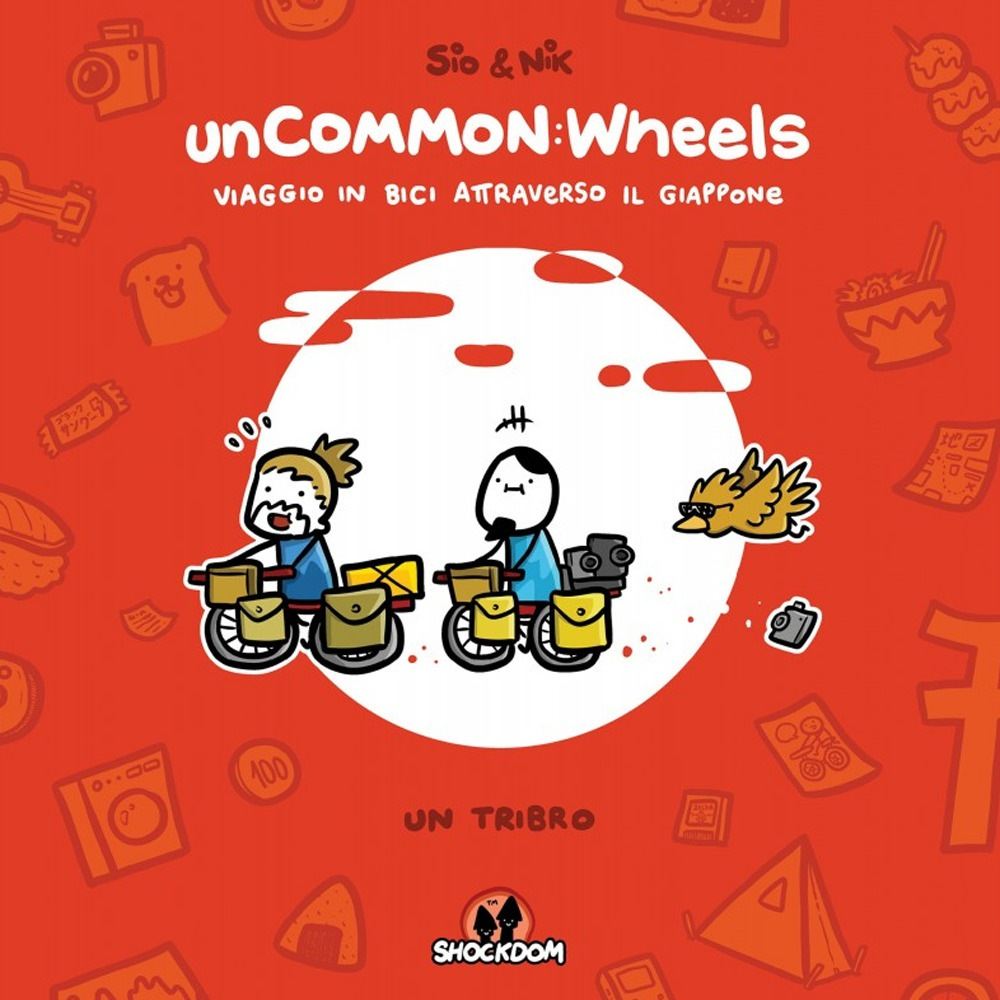 Lafeltrinelli Librerie Uncommon Wheels