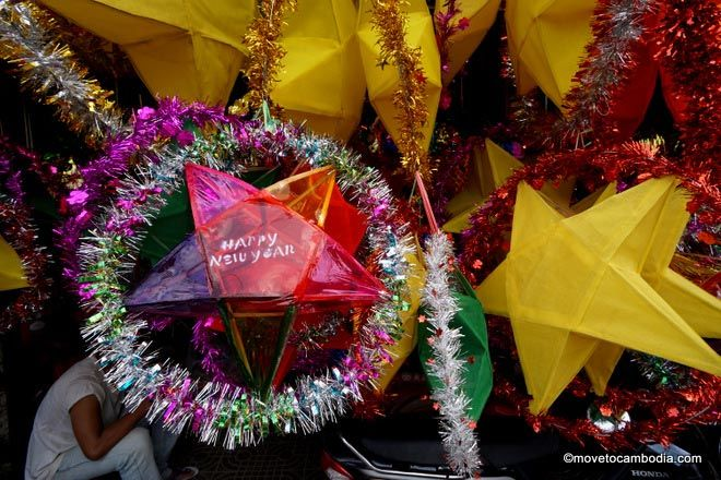 Khmer New Year decorations in Cambodia