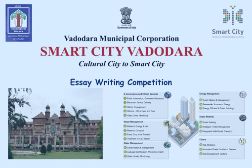 Essay Writing Competition for Smart City Vadodara MyGovin