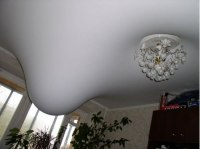 Undulating Ceiling Caused by a Leak in the Apartment Above ...