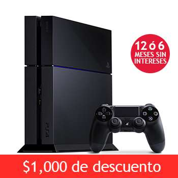 Cuatro Meses Sin Fumar Beneficios Costco Playstation 4 6 499 Y 12 Meses Sin Intereses