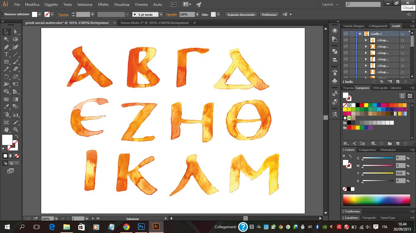 Librerie Software Greek Uncial Alphabet Skillshare Projects