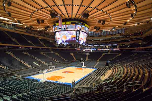 Cheap Madison Square Garden Tickets - No Service Fees
