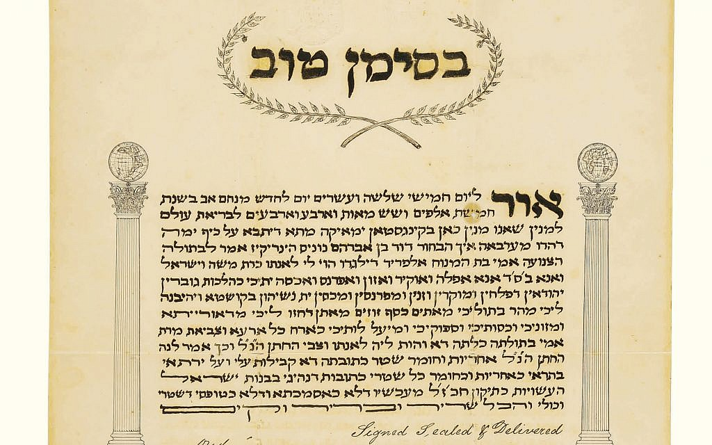 Rare Jamaican marriage contract to be sold at auction Jewish News