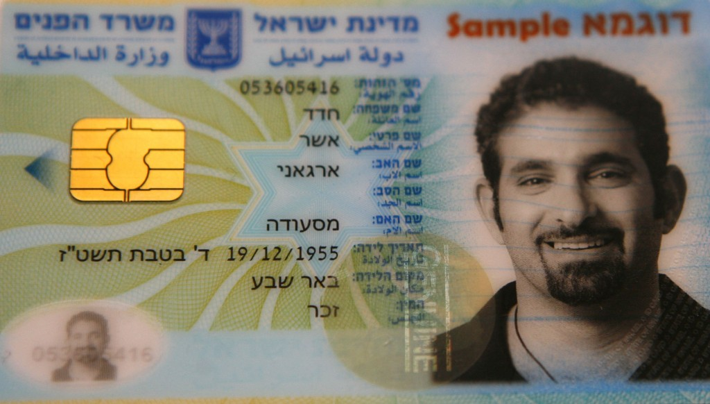 Knesset approves making biometric ID cards mandatory The Times of
