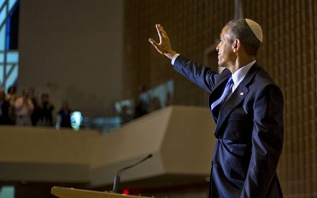 Full text of Obama\u0027s speech for Jewish American Heritage Month The