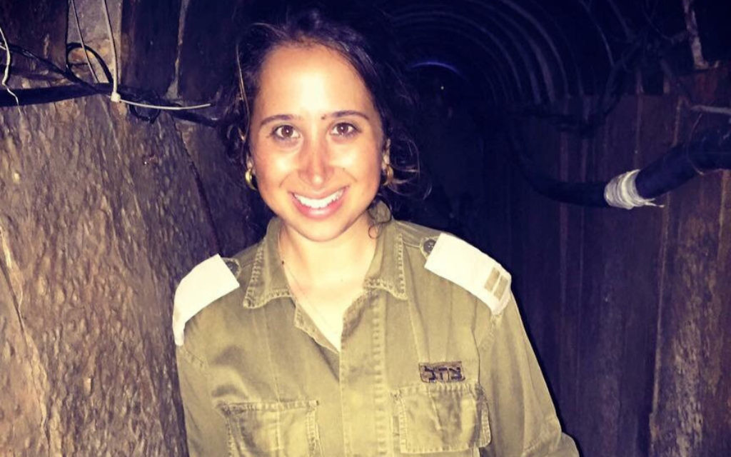 How an Oregon-born immigrant to Israel found a job giving tours of - found a job