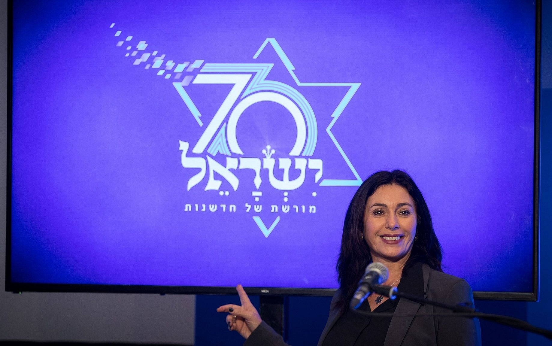 Media Tv Hannover Israel To Celebrate 70th Birthday With 70 Hour Spectacle The