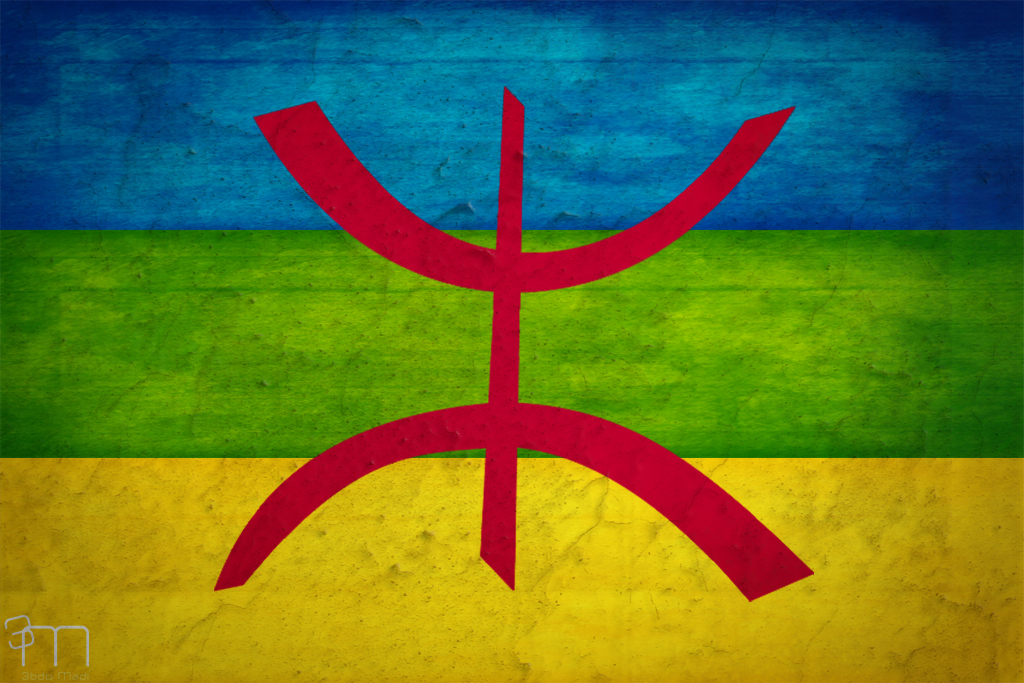 Hd Irish Wallpaper 1000 Images About Tamazight On Pinterest Morocco