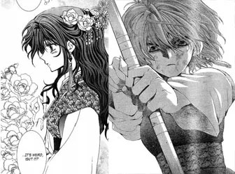 The Yellow Wallpaper Quotes And Analysis Yona Of The Dawn Manga Tv Tropes