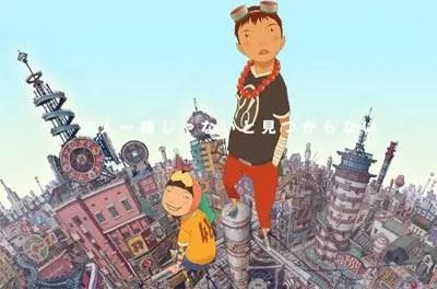 Create Animated Wallpaper Tekkonkinkreet Anime Tv Tropes