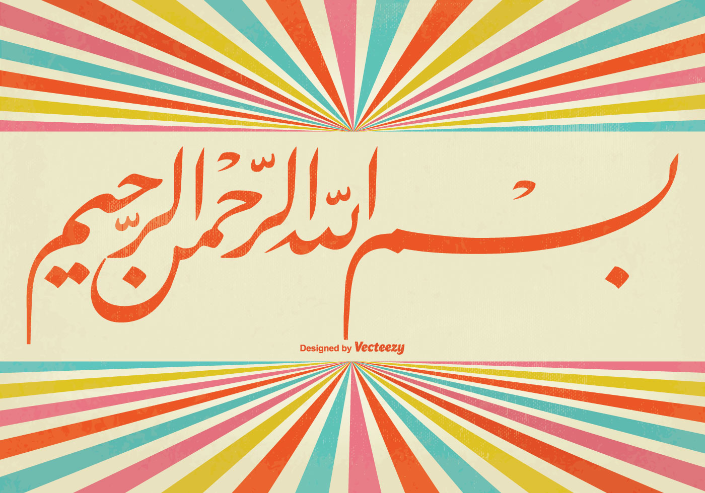 Look Retro Retro Style Bismillah Illustration Download Free Vector