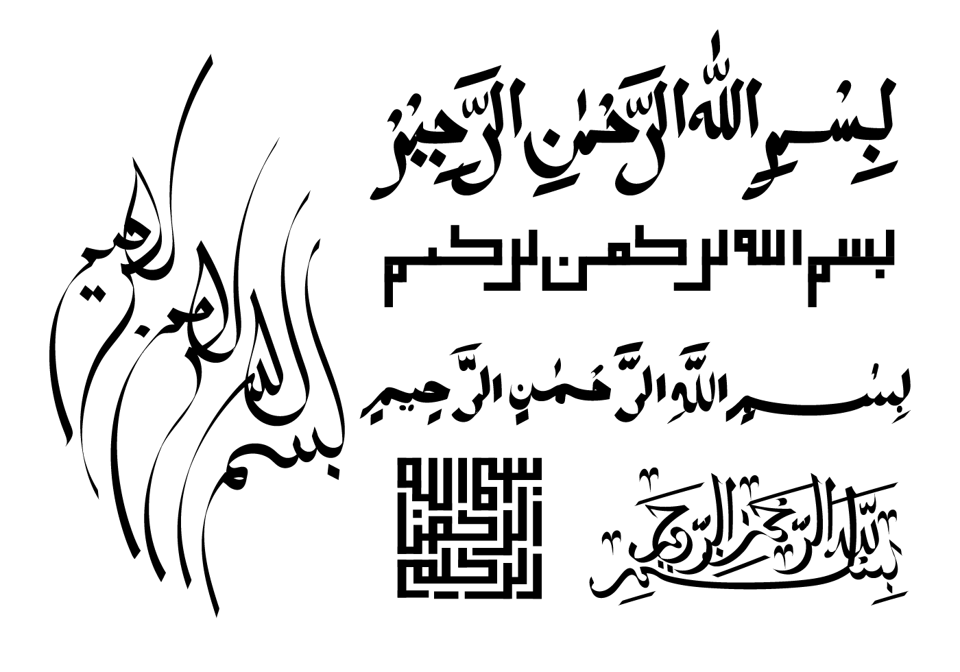 Urdu Calligraphy Font Free Download Free Bismillah Vector Download Free Vector Art Stock Graphics