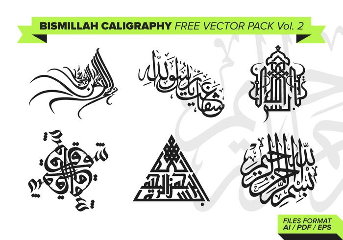 Islamic Calligraphy Free Vector Art - (5177 Free Downloads)