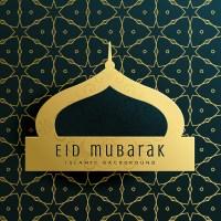 elegant eid mubarak greeting card design with islamic ...