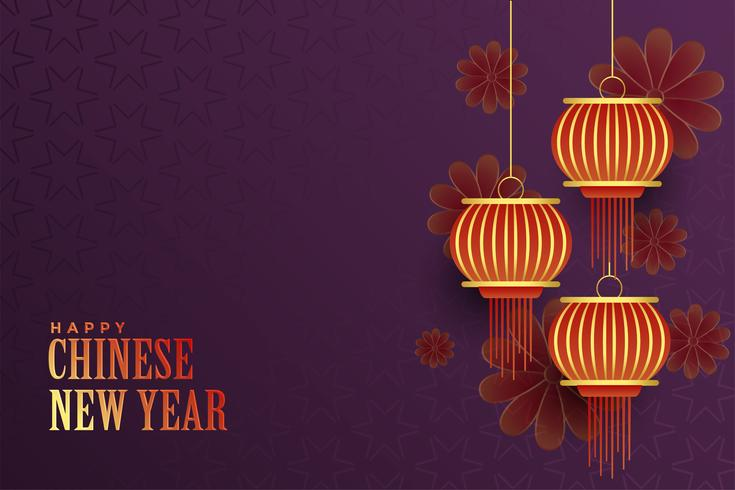 happy chinese new year background with lanterns - Download Free