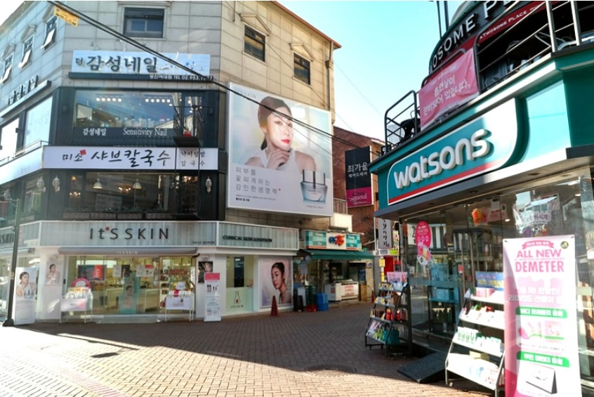 Sungshin Women 39 S Univ Shopping District Getting There - Ladies Shopping District