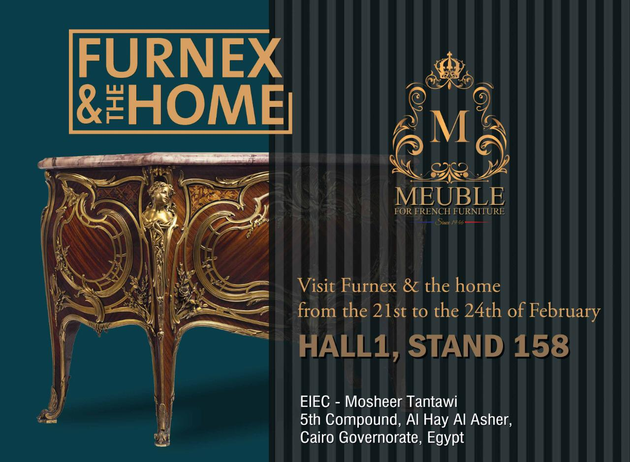 Meubles Hay France Furnex The Home 2019 Classic Furniture Egypt Meuble For