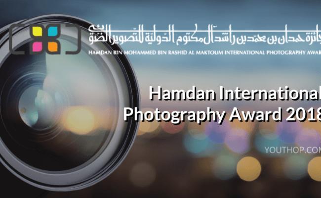 Hamdan International Photography Award 2018 Youth Opportunities