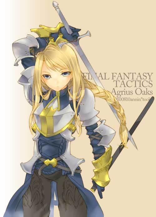 Anime Girl Wallpaper Elf Final Fantasy Tactics Fanart Page 2 Zerochan Anime