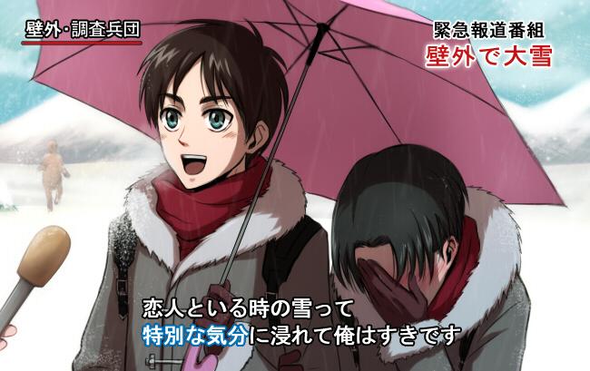 Saint Seiya 3d Live Wallpaper Attack On Titan Image 1672833 Zerochan Anime Image Board