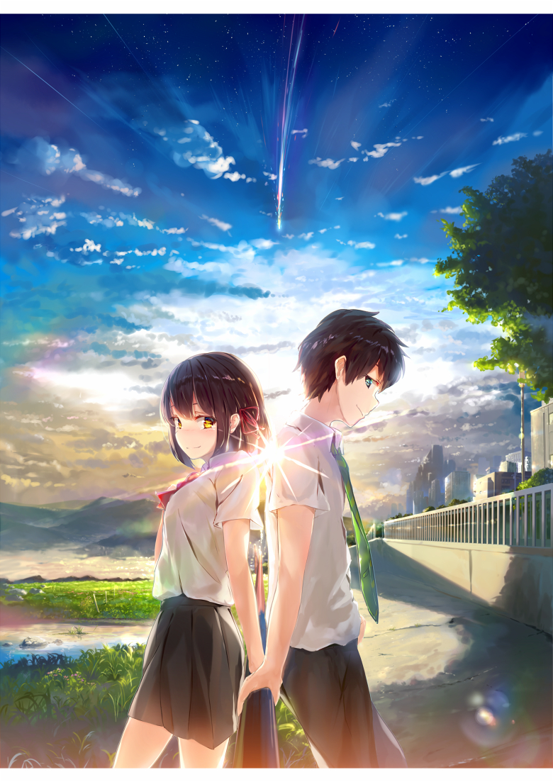 Cartoon Couple Wallpaper With Quotes Kimi No Na Wa Your Name Page 2 Of 8 Zerochan Anime