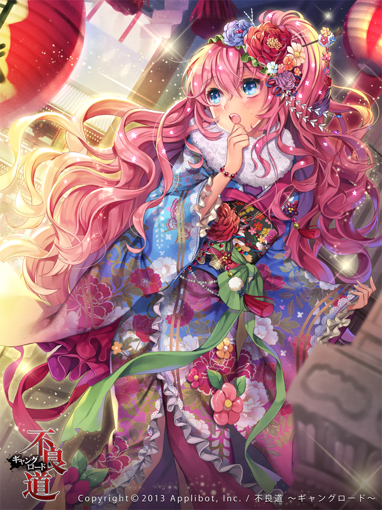 Kawaii Girl Wallpaper Furyou Michi Gang Road Zerochan Anime Image Board