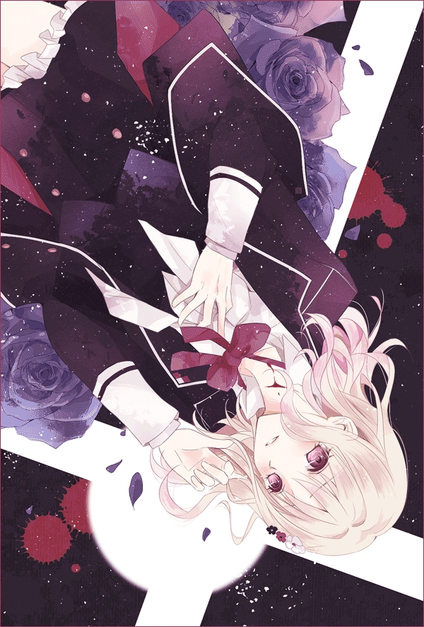 Bridal Girl Wallpaper Komori Yui Diabolik Lovers Haunted Dark Bridal Page