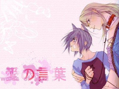 Loveless, Wallpaper - Zerochan Anime Image Board