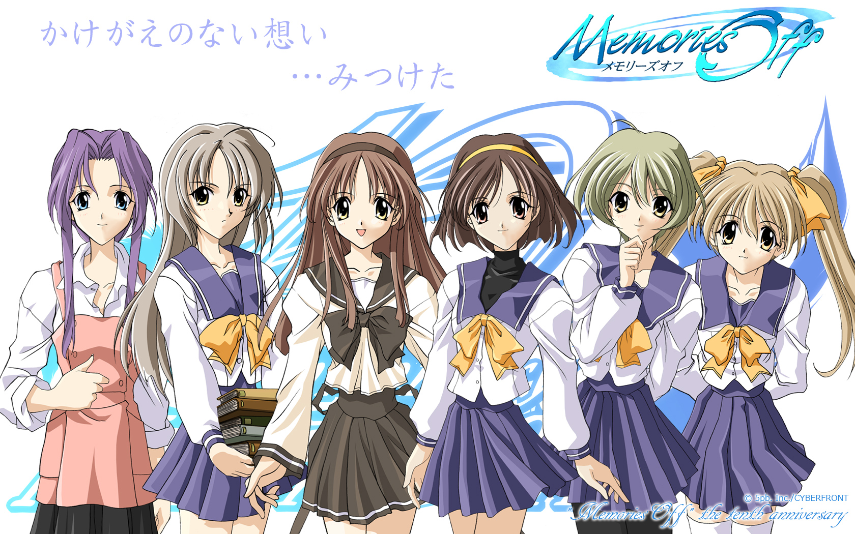Lonely Girl Wallpaper Com Memories Off Memories Off Series Zerochan Anime Image
