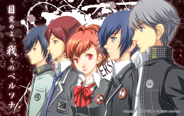 All Anime Characters Wallpaper Shin Megami Tensei Persona Revelations Persona