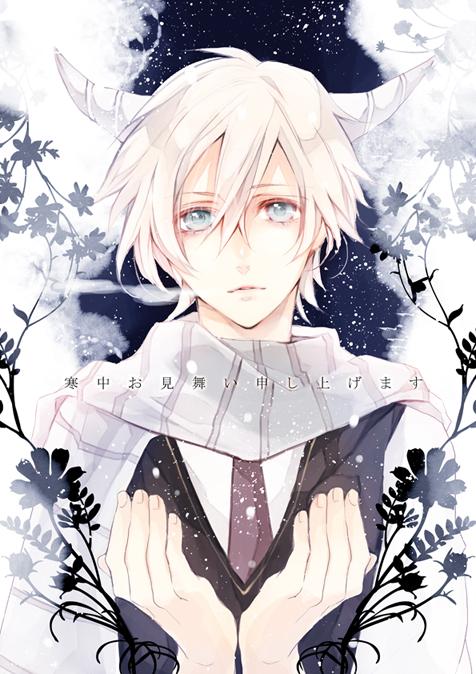 Anime Girl Wallpaper White Haired Demon Guy Samamiya Akaze Zerochan Anime Image Board