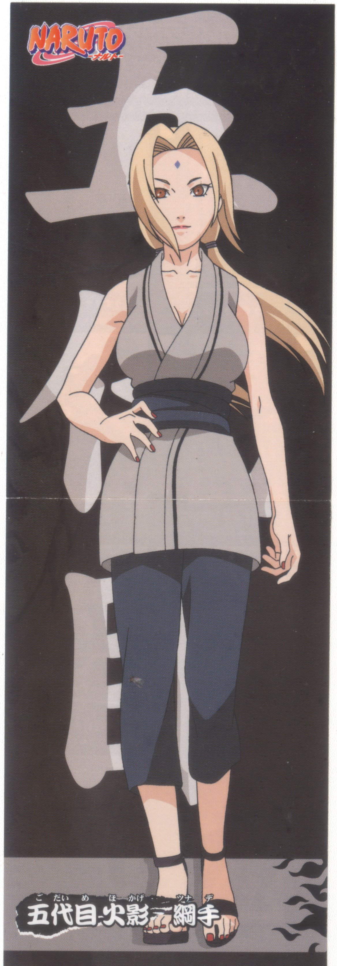 Iphone 5 Theme Wallpaper Tsunade Naruto Zerochan Anime Image Board