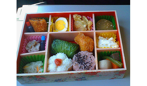 Beauty and the Bento Box - The New York Times