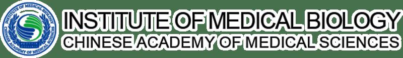 Logotipo del Instituto de Biología Médica de la Academia China de Ciencias Médicas
