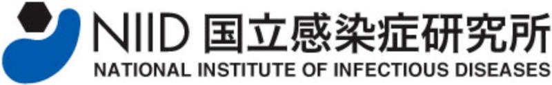 Logotipo del Instituto Nacional de Enfermedades Infecciosas