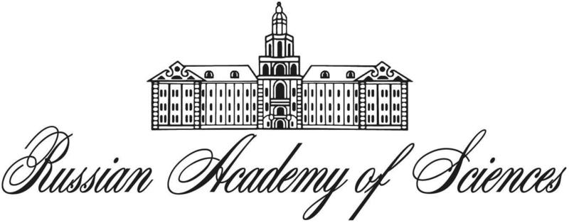 Logotipo del Centro Chumakov en la Academia de Ciencias de Rusia