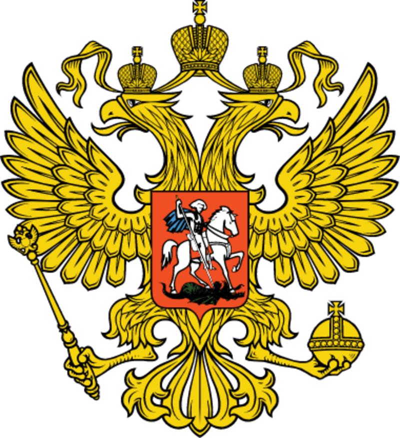 Logotipo del Instituto de Investigación Científica de Vacunas y Sueros de San Petersburgo