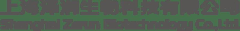 Logotipo de Shanghai Zerun Biotechnology