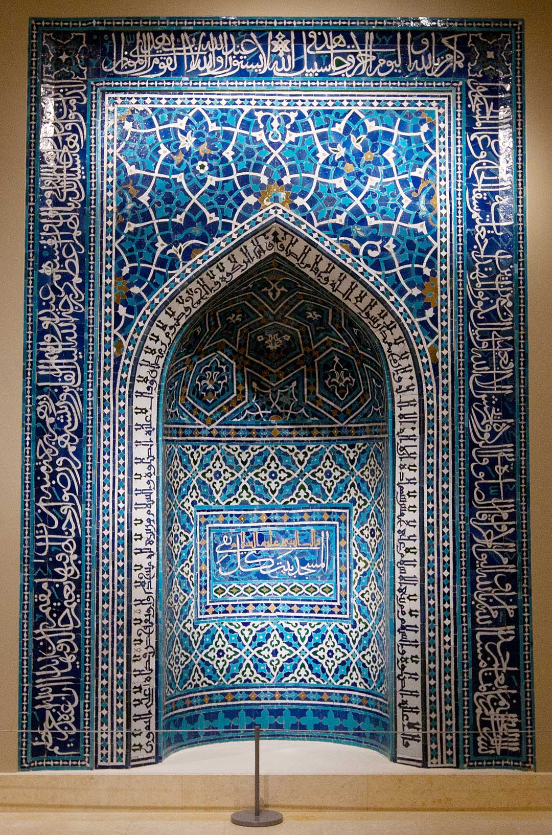 Mi Arte Definition Interactive Guide To Islamic Art Galleries At Met Interactive