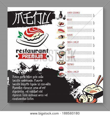 Japanese Restaurant Sushi Bar Menu Vector  Photo Bigstock