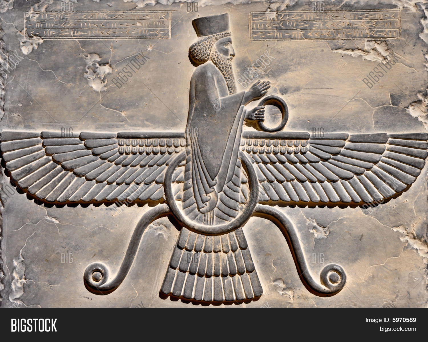 Persan Ancien Ancient Persian King Stock Photo And Stock Images Bigstock