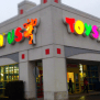 Here S How Amazon May Have Led To Toys R Us Demise