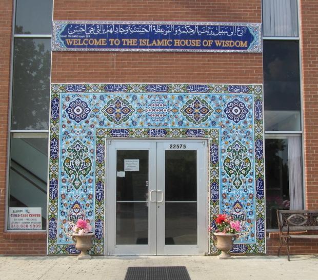 Visiting  Directions \u2014 Islamic House of Wisdom